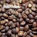 ルワンダ / ガコ 150g