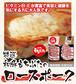 4枚入 180gリブロース 特選 和豚もちぶたのロースポーク【鈴木精肉店】
