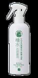 天然木曽ヒノキの除菌消臭スプレー「檜水」(300mLスプレー)