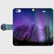 (iPhone6/6sサイズ)手帳タイプ:オーロラ(KAGAYA)