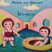 "Kovacs 4th Album ""NATSU NO OKAWARI"" ダイジェストMix (アルバム完全版ダウンロード・コード付属)"
