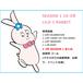 ダンスサロン RECNAD 第1期(SEASON 1)月謝 活動期間 2019/10月-2020/3月