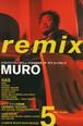 remix 1999年5月号 #95 MURO
