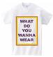 WEAR Tシャツ(ホワイト)