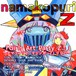 「Girls Art Party Z!」 ~ナマコプリZ「マジンガーZ」リリパ〜