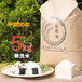 【H30年 無洗米】富山県産 金泉寺ファームズのコシヒカリ 5kg