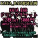 KATA_BAR救済企画 ドリンクチケット12枚SET