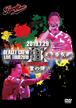 (LIVE DVD)BEAGLE CREW LIVE TOUR 2019 天下泰成 FINAL 〜Zepp Fukuoka 夏の陣〜