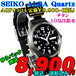 SEIKO ALBA 紳士 クォーツ AQPJ404 定価¥9,900-(税込)新品です。