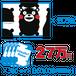 くまモンA4ランチョンマット50000枚が実質無料!A4walleT Maker 300セット付