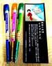 熱海の妖怪イナブラさん ボールペン3本セット ver.4