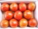 こだわりのトマト「ぜいたくトマト」 化粧箱1Kg×1箱