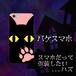 バケスマホ(ハロウィン仮装) ブラックキャット(黒猫) ハードケース iPhone/Android