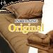 Original Bedding:INOUE SING シングルサイズ(5点セット) チョコ