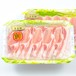 白金豚ロース極薄切り|しゃぶしゃぶ用|4~5人前|冷蔵便