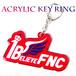 アクリルキーホルダー(1 Believe FNC)