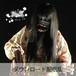 おかずクラブ出演作!【「幽鬼-ゆうき-」3話】オーディオドラマ ダウンロード配信「幽鬼-ゆうき-」3話