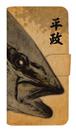 魚拓スマホケース【平政(ヒラマサ)・手帳型・背景:茶・送料無料】