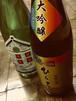 【セット】飲みくらべセット720ml×2本 //特別純米酒+大吟醸//日立市十王町のお酒+艶やかひたち//