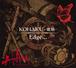2ndシングルCD「KOHAKU -琥珀- / Edge...」