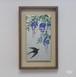 コラージュ作品 藤の花に燕