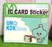 【うん☆子熊】ICカード用ステッカー☆