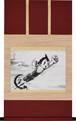 手塚治虫生誕九十周年記念掛け軸「鉄腕アトム」- 手塚プロダクション公認ライセンス掛軸(期間限定発売)