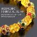 カラフル黄水晶幸運ブレス(ラッキー・幸せカード付き)