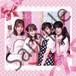 キミのガールフレンド1stアルバム「恋してほしいの♡」