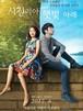 ☆韓国映画☆《シチリアの恋》DVD版 送料無料!