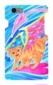 【iPhone7用】愛猫愛しすぎケース