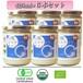 【JAS認定】有機ココナッツオイル 420ml /6本セット(フィリピン産オーソドックスタイプ)