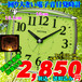 一回り大きな電子音目覚し ファイス31-08(黄色文字盤)定価¥3,300-(税込) 新品です。
