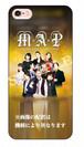 【送料無料】「M・A・P 〜Musical Actor's Party!〜 vol.3」スマホケース (ハードカバー)