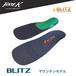 BLITZ(マウンテンモデル)