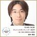 ブレインスポッティング(BSP) 〜脳/身体と関係性の心理療法[12:45-14:30]鈴木 孝信