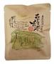 健一自然農園 有機栽培大和茶 十色の大和茶シリーズ 桑の葉煎茶 ティーパック 【DNKI0022】