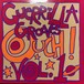Various / Guerrilla Grooves Volume One[中古LP]