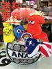 おむつベビーカー/おむつケーキ/オムツケーキ/ANAP/アナップ/出産祝い/誕生祝い/お祝い/ディズニー/ファインディングニモ/おむつバイク