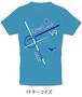 V9チャンプ記念Tシャツ2020『ターコイズ 』M社製