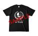 sa'Toshl オリジナルTシャツ TYPE-A
