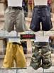 KIDS:GRAMiCci【グラミチ】KIDS SHELL G-SHORTS(カーキ,ブラック,マスタード,カモ/140,150cm)