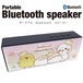 【予約商品・約3週間でのお届け】Bluetoothスピーカー『Star』