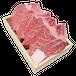 ヒレステーキ(H-200) A5ランク黒毛和牛使用 (本州送料込)