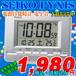 SEIKOセイコー ピクシス 電波目覚時計 NR535W