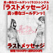 CD『ラストメッセージ』1,500円/送料200円(サイン入れ可能)