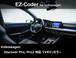 Volkswagen  Discover Pro対応 TVキャンセラー