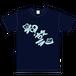 何故ナツミ オリジナル Tシャツ ネイビー