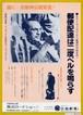 (2)郵便配達は二度ベルを鳴らす【1979年再公開版】