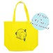 """tote bag(L) """"I'm thinking of you."""" YELLOW"""